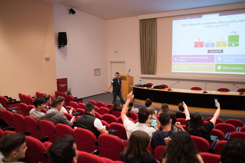 Presentation to the students of the High School of Kroussonas (26/04/2018, Heraklion)